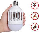 Светодиодная лампа ночник-убийца Противомоскитная лампа от комаров мух Фонарь ловушка для комаров, фото 8