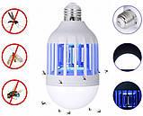 Светодиодная лампа ночник-убийца Противомоскитная лампа от комаров мух Фонарь ловушка для комаров, фото 9