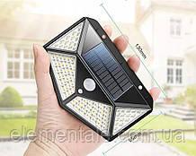 Фасадний Світильник вуличний настінний вологозахищений, Світлодіодний ліхтар на сонячній батареї