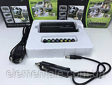 Універсальний Зарядний блок з регулюванням напруги, зарядка для ноутбука в машину, Зарядний laptop