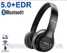 Великі бездротові Блютуз навушники з мікрофоном, Бездротові Bluetooth-навушники з fm-радіо і mp3