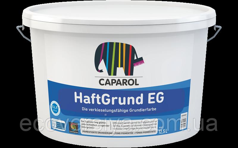 Caparol Haftgrund EG - грунтовочная краска