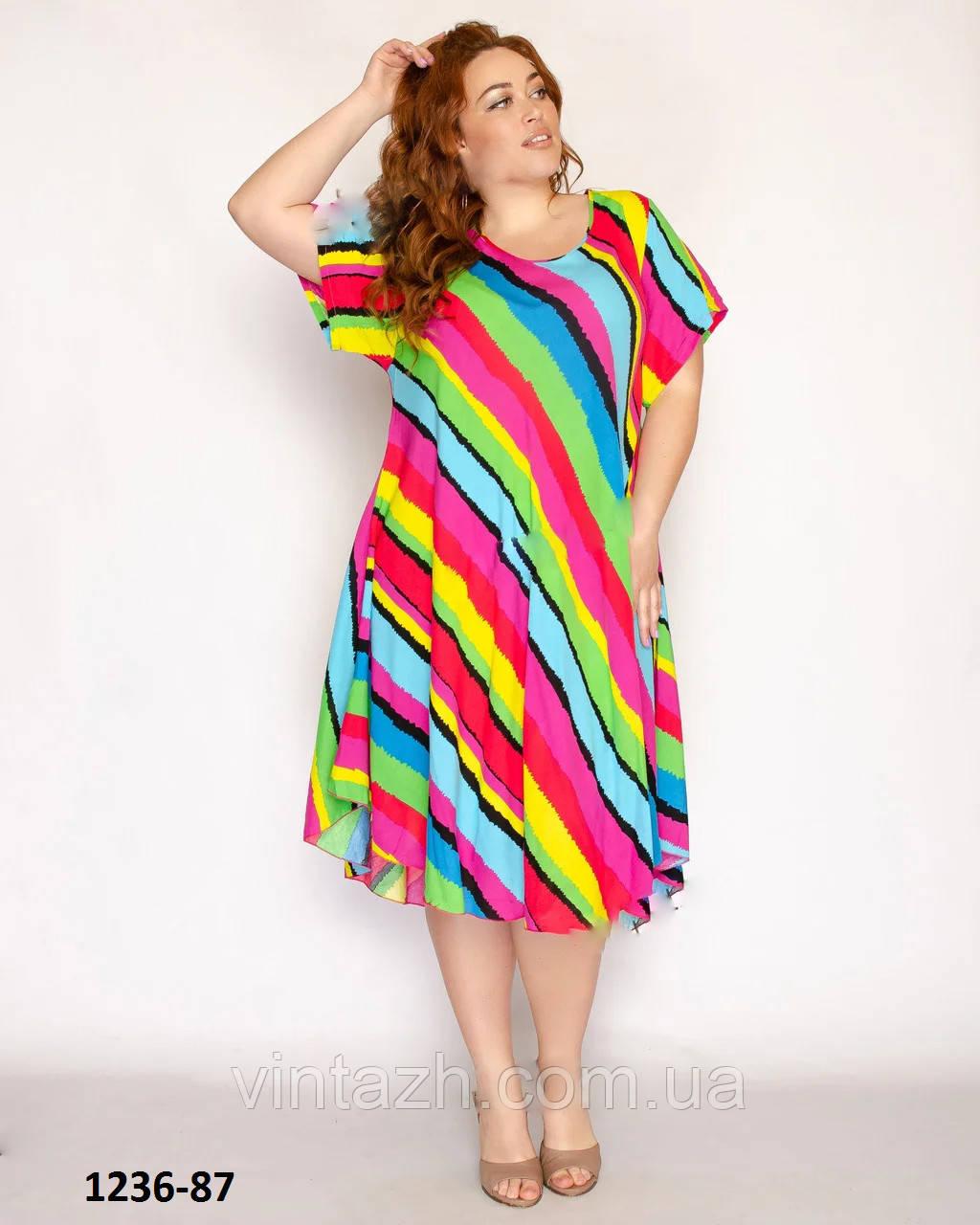 Яркое летнее удобное платье свободного кроя размер 54-58