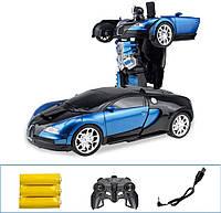 Машинка Автобот на пульте управления Трансформер с пультом bugatti игрушка на радиоуправлении