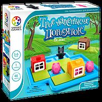 Настольная игра Smart Games Трое маленьких поросят (Three Little Piggies)