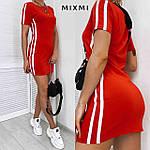Женское платье, микродайвинг, р-р 42-44; 44-46 (красный), фото 3