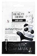 Маска для лица BeautyDerm Detox Антиугревая на основе черной глины - 12 мл.