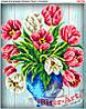 Схема вишивки бісером (хрестиком) «Тюльпани (256)»