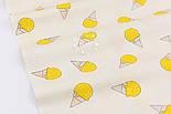"""Клапоть сатину """"Морозиво ріжок"""" жовте на молочному тлі, №2775с, розмір 28*160 см, фото 4"""