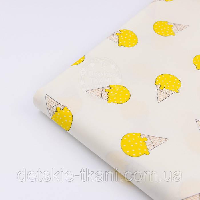 """Лоскут сатина """"Мороженое рожок"""" жёлтое на молочном фоне, №2775с, размер 28*160 см"""