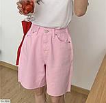 Женские шорты модные джинсовые с высокой посадкой, фото 2