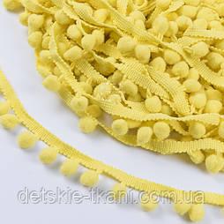 Тесьма с редкими помпонами 10 мм желтого цвета