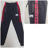 Подростковые спортивные штаны на манжетахдля мальчика Puma размер 12-16лет, цвет черный с красным