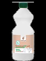 Кисневмісний ЕКО-засіб комплексної дії (Білизна без хлору) Tortilla 0,45 л