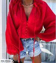 Блуза жіноча літнє з довгим рукавом Оверсайз