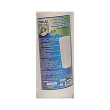 Картридж механічної очистки Роса 511 ВВ 10 мкм 5 (511 ВВ10)