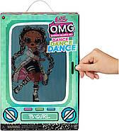 Лялька L. O. L. Surprise OMG Dance Dance Dance Оригінал MGA Entertainment, фото 5