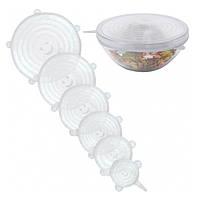 Набір силіконових кришок для посуд 6 шт універсальні. Колір білий
