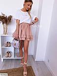 Костюм женский летний с юбкой и футболкой Оверсайз, фото 4