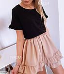 Костюм женский летний с юбкой и футболкой Оверсайз, фото 2