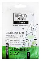 Маска для лица BeautyDerm Увлажняющая на основе зеленой глины - 12 мл.