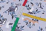 """Лоскут сатина """"Олени, лисички и зайцы на пеньках"""" на сером, №3177с размер 50*160, фото 3"""