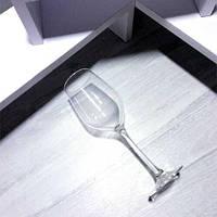 Келихи під вино Селест Arcoroc 350мл (N3208)