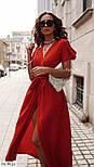 Сукня жіноча літнє довжини Максі, фото 4