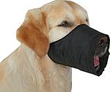 Намордник нейлоновый №3 для собак М 24см/16-40см, Trixie TX-1923, фото 2