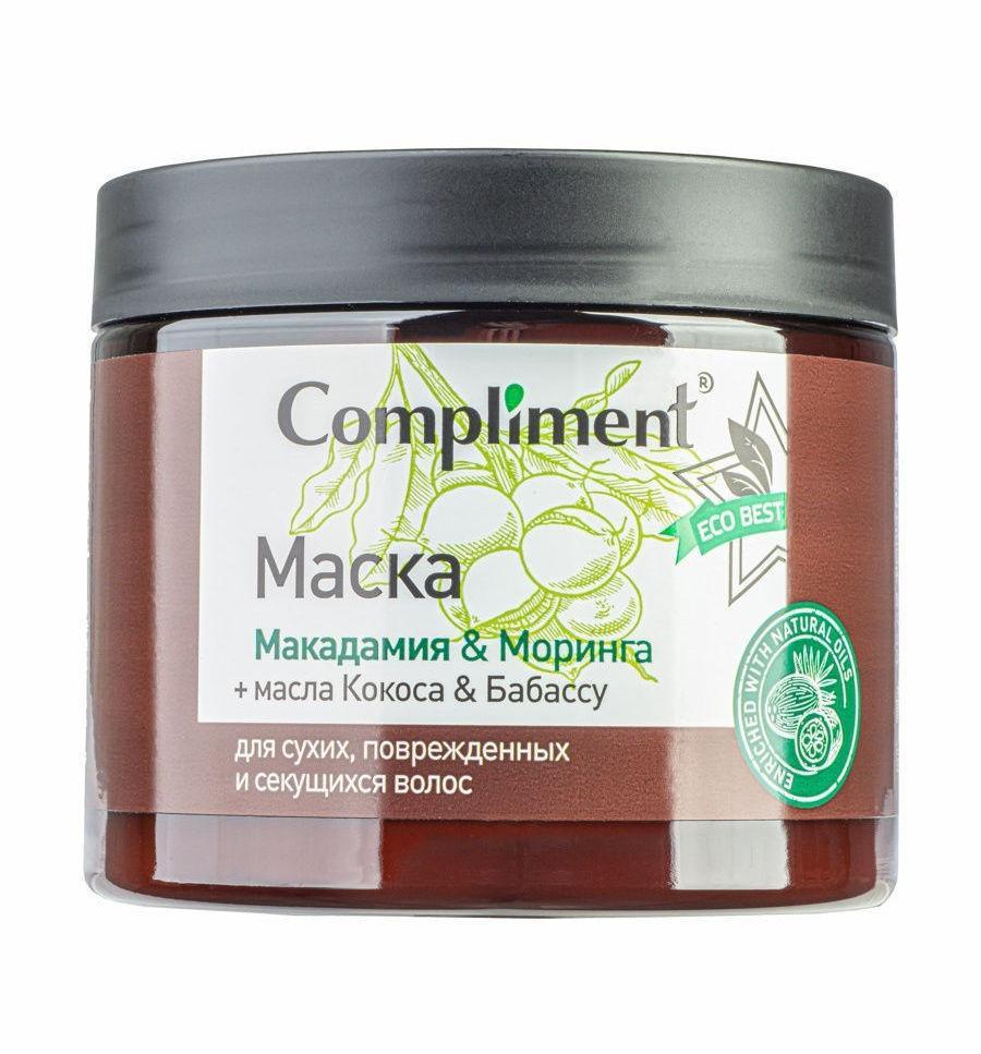 Маска для сухих, поврежденных и секущихся волос Макадамия & Моринга ECO BEST Compliment  400 мл.