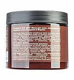Маска для сухих, поврежденных и секущихся волос Макадамия & Моринга ECO BEST Compliment  400 мл., фото 3