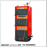 Котел твердопаливний Rakoczy Popter G, 14 кВт / Котел твердотопливный Ракочи (Ракочі) Поптер Г, верхнє горіння