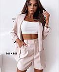 Жіночий костюм, костюмка класу люкс, р-р 42-44; 44-46 (бежевий), фото 3