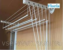 """Настенно-потолочная сушилка для белья """"Флорис"""" 1,4м."""