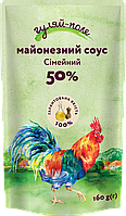 Майонезний соус Сімейний 50% Дой-пак 160 г ТМ Гуляй-поле