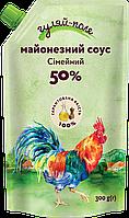 Майонезний соус Сімейний 50% Дой-пак 300 г ТМ Гуляй-поле
