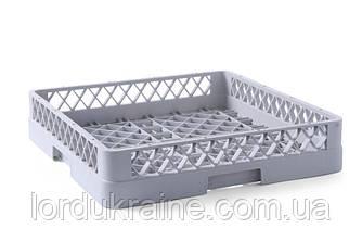 Корзина универсальная для посудомоечных машин, 500x500x100(H) мм Hendi