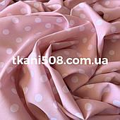 СУПЕР Софт ГОРОХ ( Розовый)