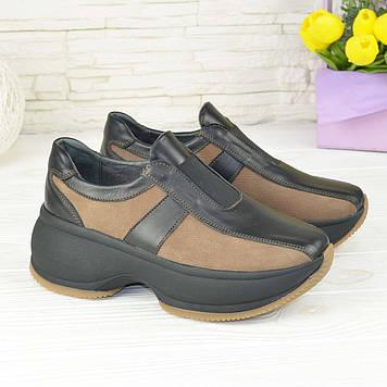 Кроссовки женские кожаные на утолщенной подошве. Цвет черный/бежевый