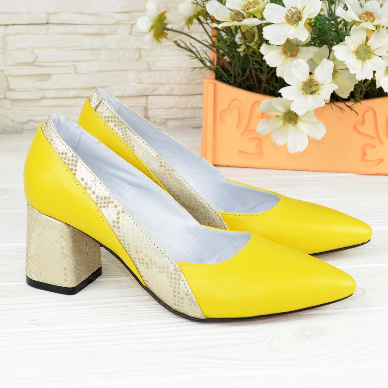 Туфли женские кожаные на устойчивом каблуке, цвет желтый/питон золото