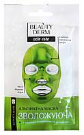 Альгинатная маска для лица BeautyDerm Увлажняющая с авокадо - 20 г.