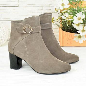 Ботинки замшевые демисезонные на невысоком каблуке, цвет бежевый. 41 размер