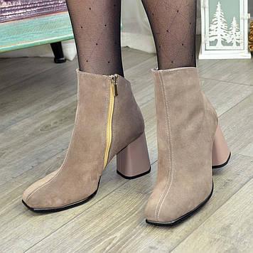 Ботинки женские замшевые с квадратным носком. Цвет бежевый. 38 размер