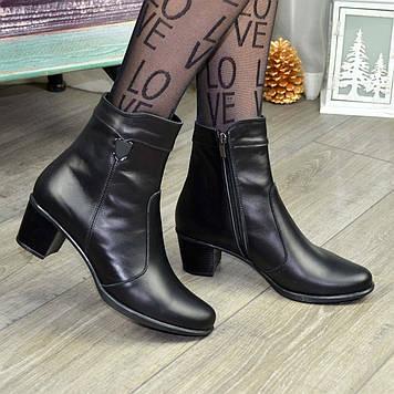 Женские классические кожаные демисезонные полуботинки на невысоком каблуке. 38 размер
