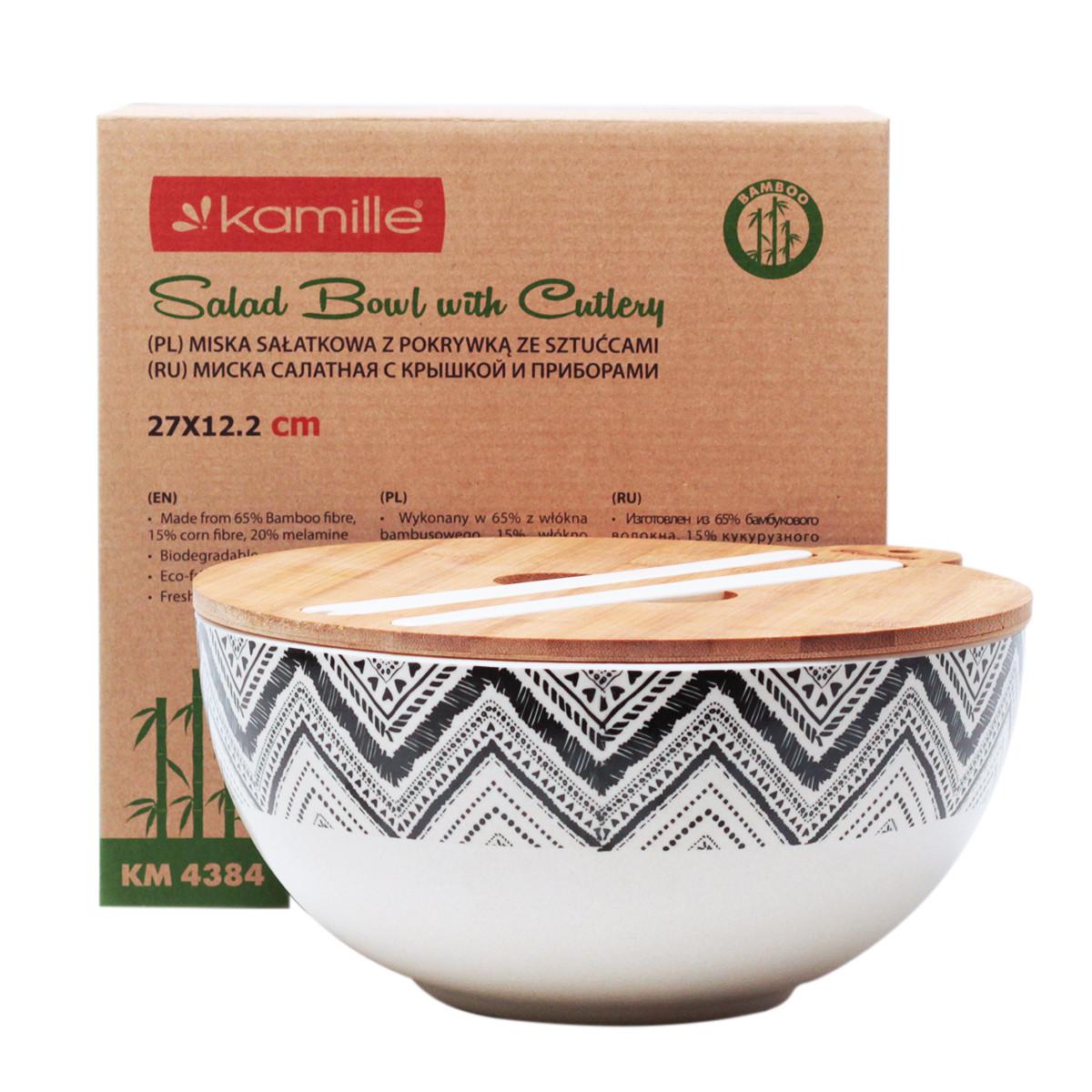 Миска Kamille Ø27*12.2 см з бамбукового волокна з бамбуковою кришкою і приладами KM-4384
