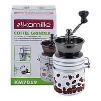 Кофемолка ручная Kamille (механическая)  KM-7019