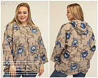 Женская легкая куртка ветровка большого размера коттон без подкладки 54 56 58 60 62
