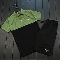 Комплект (шорты+футболка) Пума Puma