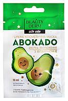 Гелевая маска для лица BeautyDerm Авокадо Экстраувлажнение с витамином Е - 10 мл.