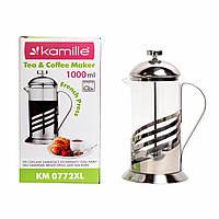 Френчпресс Kamille 1000мл (нержавіюча сталь, скло) KM-0772XL